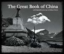 Book cover: The Great Book of China
